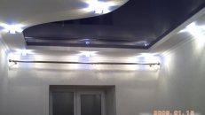 <h2>установка натяжного потолка в детской комнате вЛуганске Алчевске Брянке Стаханове Первомайске Кировске.</h2>