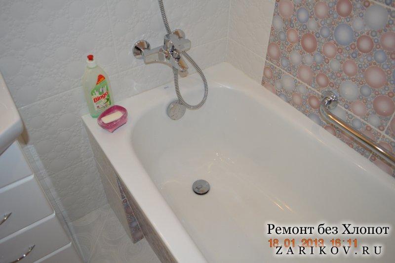 Укладка плитки в ванной комнате в Луганске Алчевске Брянке Стаханове Первомайске Кировске